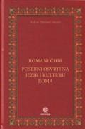 Romani čhib - Posebni osvrti na jezik i kulturu Roma