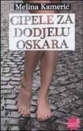 Cipele za dodjelu Oskara