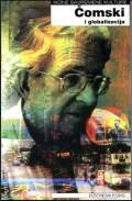 Čomski i globalizacija