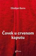 Čovek u crvenom kaputu - Romansirana biografija