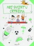 Moj svijet u crtežima- dječaci