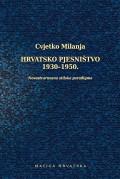 Hrvatsko pjesništvo 1930-1950. - Novostvarnosna stilska paradigma