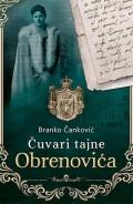 Čuvari tajne Obrenovića