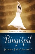 Ringišpil - Dragulji Lagune