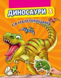 Dinosauri sa nalepnicama 3