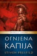 Ognjena kapija - Dragulji Lagune