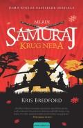 Mladi Samuraj - Krug neba
