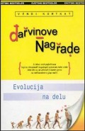 Darvinove Nagrade