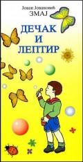 Dečak i leptir