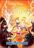 Devojčice olimpa - Moć snova