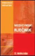 Ditcionary of medicine, medicinski rječnik za srednje škole