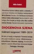 Diogenova sjena - Izabrani razgovori 1989-2019.