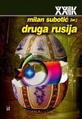 Druga Rusija - Kritička misao u savremenoj Rusiji