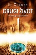 Drugi život - Treća knjiga serijala Paralon