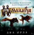 Nemanjići - Dva orla