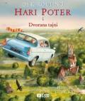 Harry Potter i Dvorana tajni - Ilustrovano izdanje
