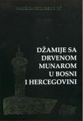 Džamije sa drvenom munarom u Bosni i Hercegovini