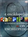 E.Enciklopedija - Suvremena ilustrirana opća enciklopedija