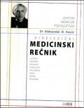 Višejezični Medicinski rečnik: Latinski, Nemački, Engleski, Francuski, Italijanski, Ruski, Srpski, Eponimni