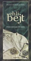 Ehli Bejt - prema vjerovanju ehli suneta