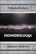 Ekohidrologija