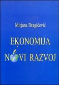 Ekonomija i novi razvoj