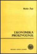 Ekonomika proizvodnje