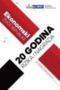 Ekonomski život republike: 20 godina rizika i nagrada