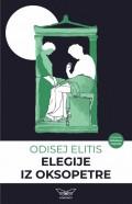 Elegije iz Oksopetre