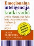 Emocionalna inteligencija - kratki vodič