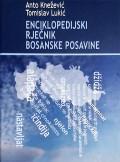 Enciklopedijski rječnik Bosanske Posavine