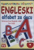Kompjuterska učionica: Engleski alfabet za djecu