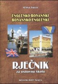 Englesko-bosanski i bosansko-engleski rječnik za osnovnu školu