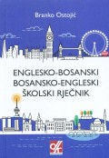 Englesko-bosanski i bosansko-engleski školski rječnik