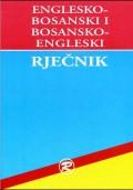 Englesko - bosanski i bosansko - engleski rječnik