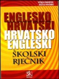 Englesko-Hrvatski školski rječnik