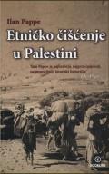 Etničko čišćenje u Palestini