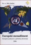 Europski menadžment, Europsko preduzeće u globalnoj ekonomiji
