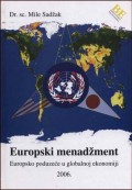 Europski menadžment, Evropsko preduzeće u globalnoj ekonomiji
