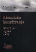 Filozofska istraživanja: rasprave iz filozofije logike