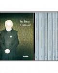 Sabrana djela 1-6/ Fra Petar Anđelović