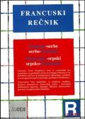 Francuski obostrani rečnik