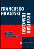 Francusko-hrvatski i hrvatsko-francuski džepni rječnik