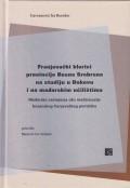 Franjevački klerici provincije Bosne Srebrene na studiju u Đakovu i na mađarskim učilištima