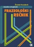 Frazeološki rečnik, srpsko-engleski