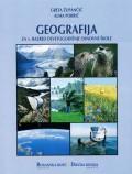 Geografija 6, za šesti razred devetogodišnje osnovne škole