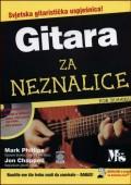 Gitara za neznalice
