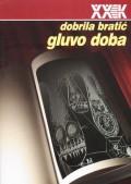 Gluvo doba - Predstave o noći u narodnoj religiji Srba