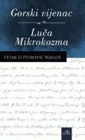 Gorski vijenac - Luča Mikrokozma