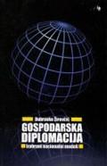 Gospodarska diplomacija - Izabrani nacionalni modeli